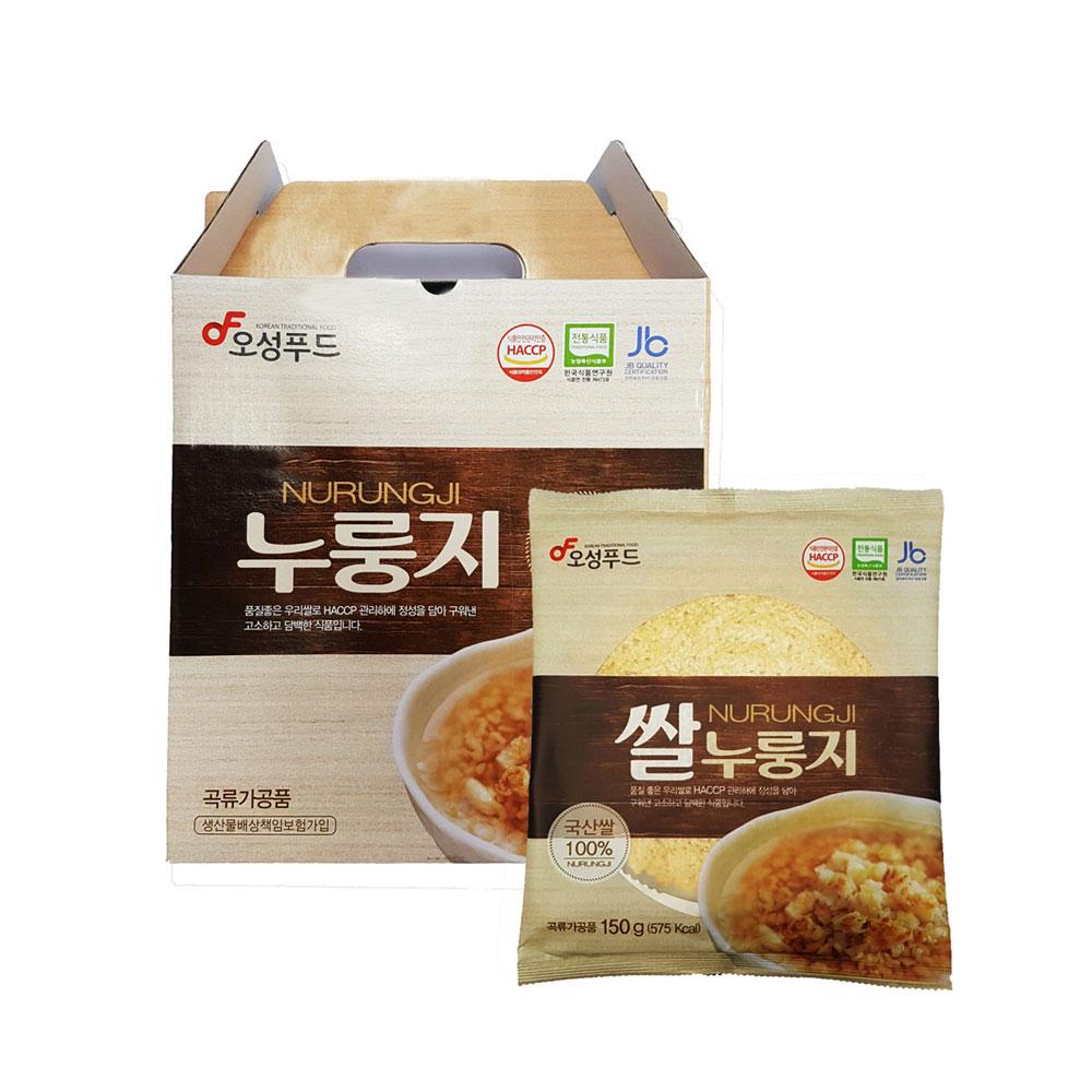 쌀누룽지(150gx10봉) 전통방식의 구수함