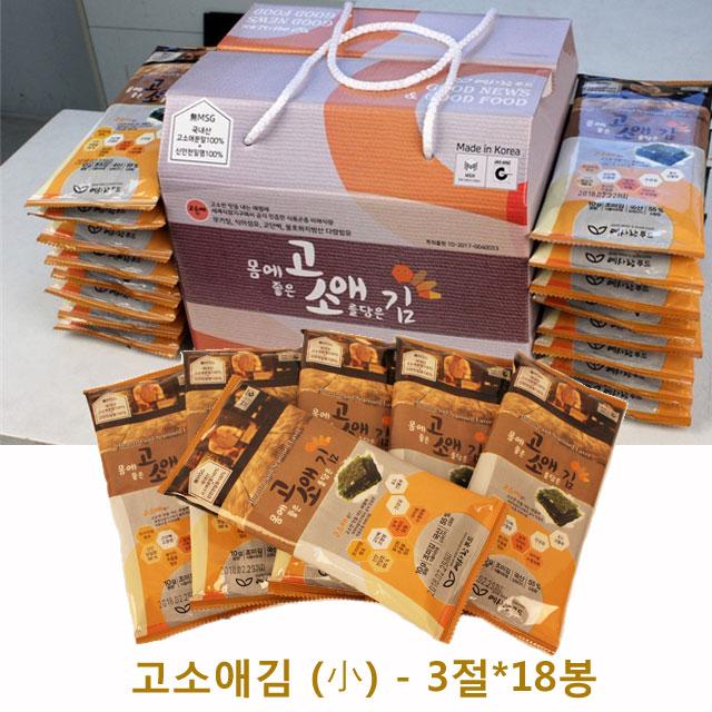 고소애김 3절*16봉/고소한김 식탁용 영업용 선물세트